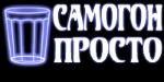 Логотип samogonprosto.ru