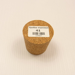 Пробка корковая, конусная, 41 мм